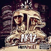 АК-47 - Мегаpolice