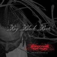 Big Black Boots - Взрослый хип-хоп