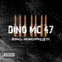 Dino MC 47 - Вне номинаций
