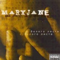 MaryJane - С белого листа