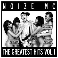 Noize MC - Greatest Hits vol.1