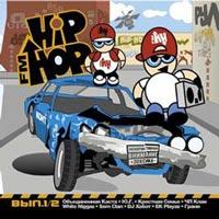Hip-Hop FM 1/2